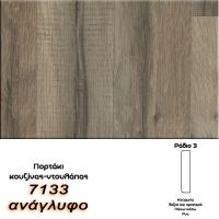 Portaki-bakeliti-anaglyfo-7133