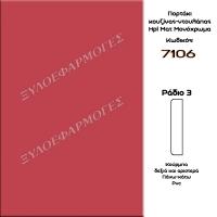 Portaki-mat-monoxroma-7106