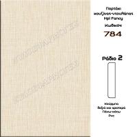 portaki-Hpl-Fancy-784