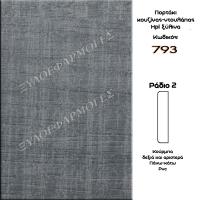 portaki-hpl-apomimisi-xylou-793