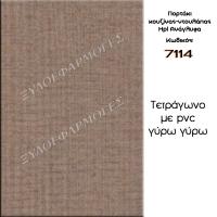portakia-hpl-anaglyfa-7114
