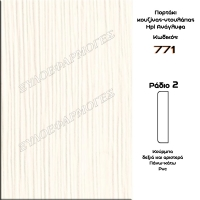 portakia-hpl-anaglyfa-771