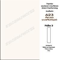 portakia-postforming-623