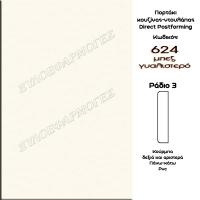 portakia-postforming-624