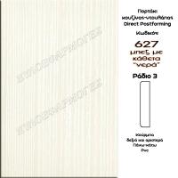 portakia-postforming-627