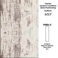 portakia-postforming-657
