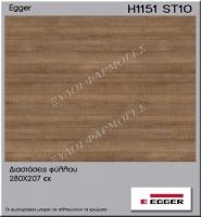 H1151-ST10
