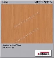 H1511-ST15