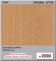 H1586-ST15
