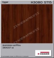 H3080-ST15