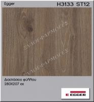 H3133-ST12