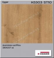 H3303-ST10