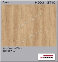 H3331-ST10