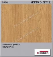 H3395-ST12