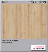 H3991-ST10