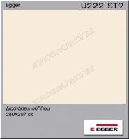 U222-ST9