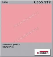 U363-ST9