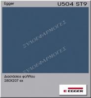 U504-ST9