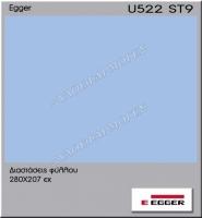 U522-ST9
