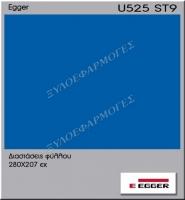 U525-ST9