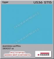 U536-ST15