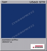 U560-ST9