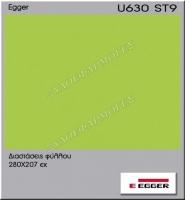 U630-ST9