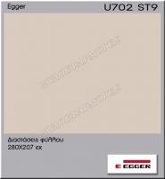 U702-ST9