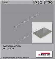 U732-ST30