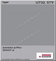 U732-ST9