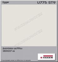 U775-ST9