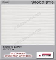 W1000-ST18