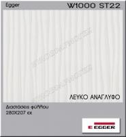 W1000-ST22