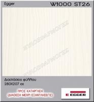 W1000-ST26