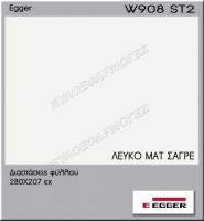 W908-ST2