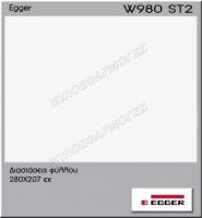 W980-ST2