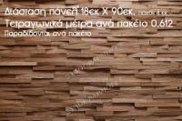 Oak-Cleaved-02